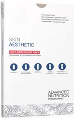 Skin Aesthetic